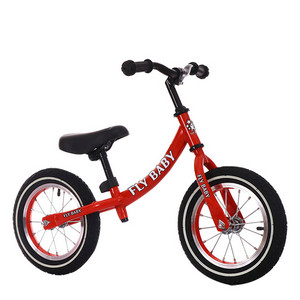 Kids First Bike FB-B1201B