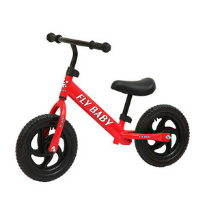 Girls First Bike FB-B1203