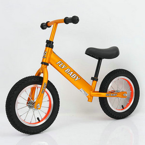 Small Bike For Kids FB-B1203LA