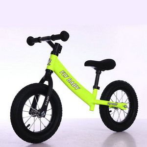 Kids Metal Balance Bike FB-B1207LA