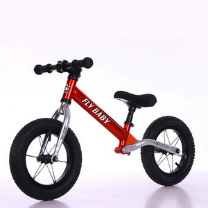 Bike For Two Year Old FB-B1208LA