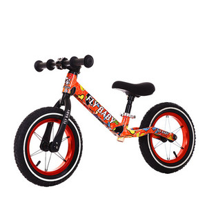 Bike For Baby Girl FB-B1203N