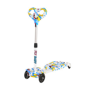 2 In 1 Scooter FB-S5858D