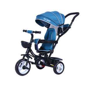 Toddler Cycle FB-TM009