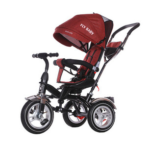 Kids 3 Wheel Bike FB-TM011A
