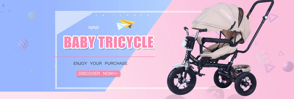 Baby Tricycle Factory