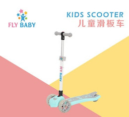 Kids Scooter Manufacturer